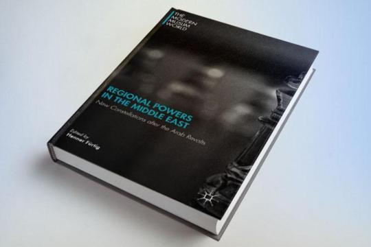 كتاب إعادة التشكيل the reframe