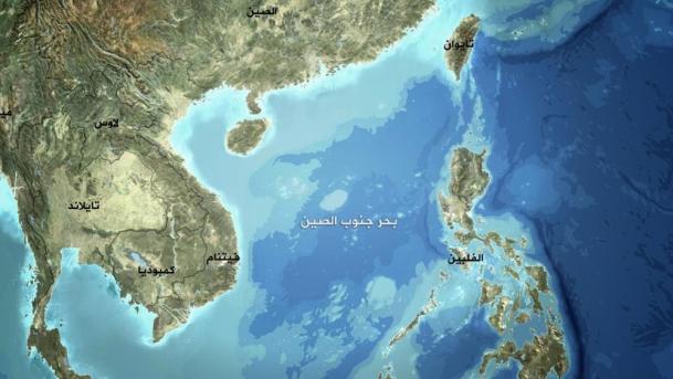 التنافس الطاقوي في ظل الصراعات الاقليمية والدولية: بحر الصين الجنوبي انموذجاً