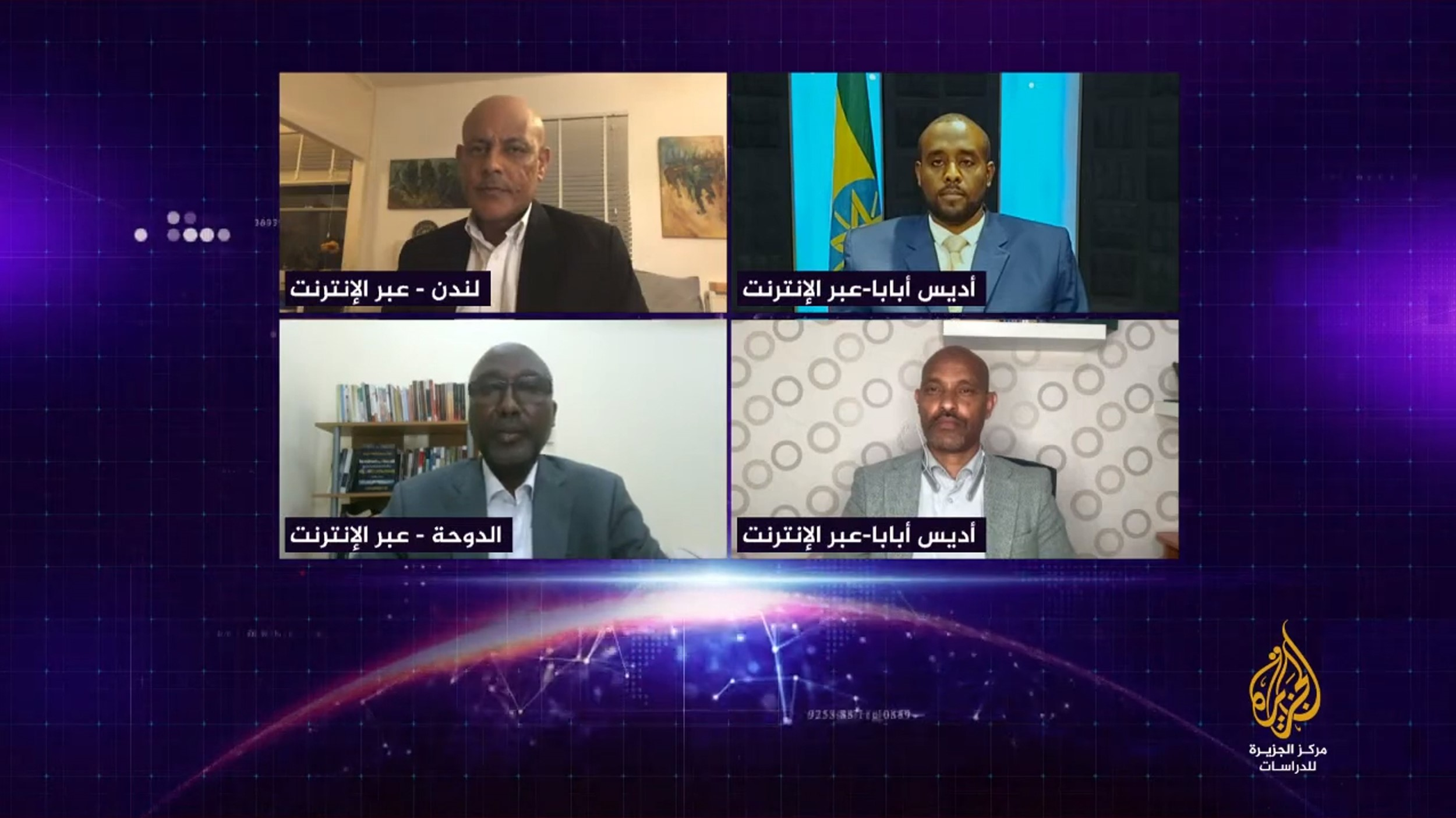 studies.aljazeera.net: Researchers on Tigray conflict: establishing a democratic approach spares Ethiopia and the Horn of Africa turmoil