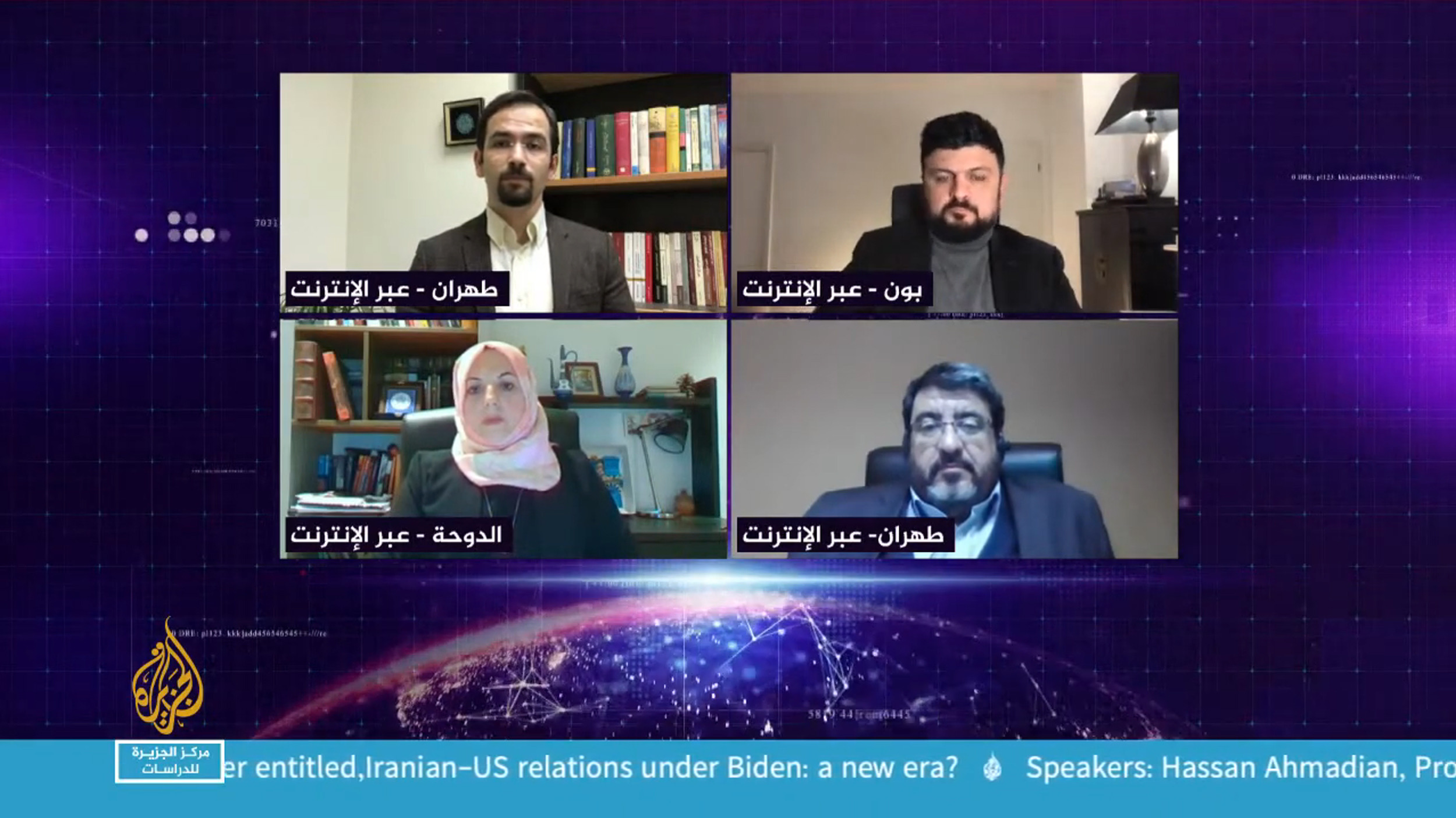 studies.aljazeera.net: Cautious optimism about the improvement of Iranian-US relations under Biden