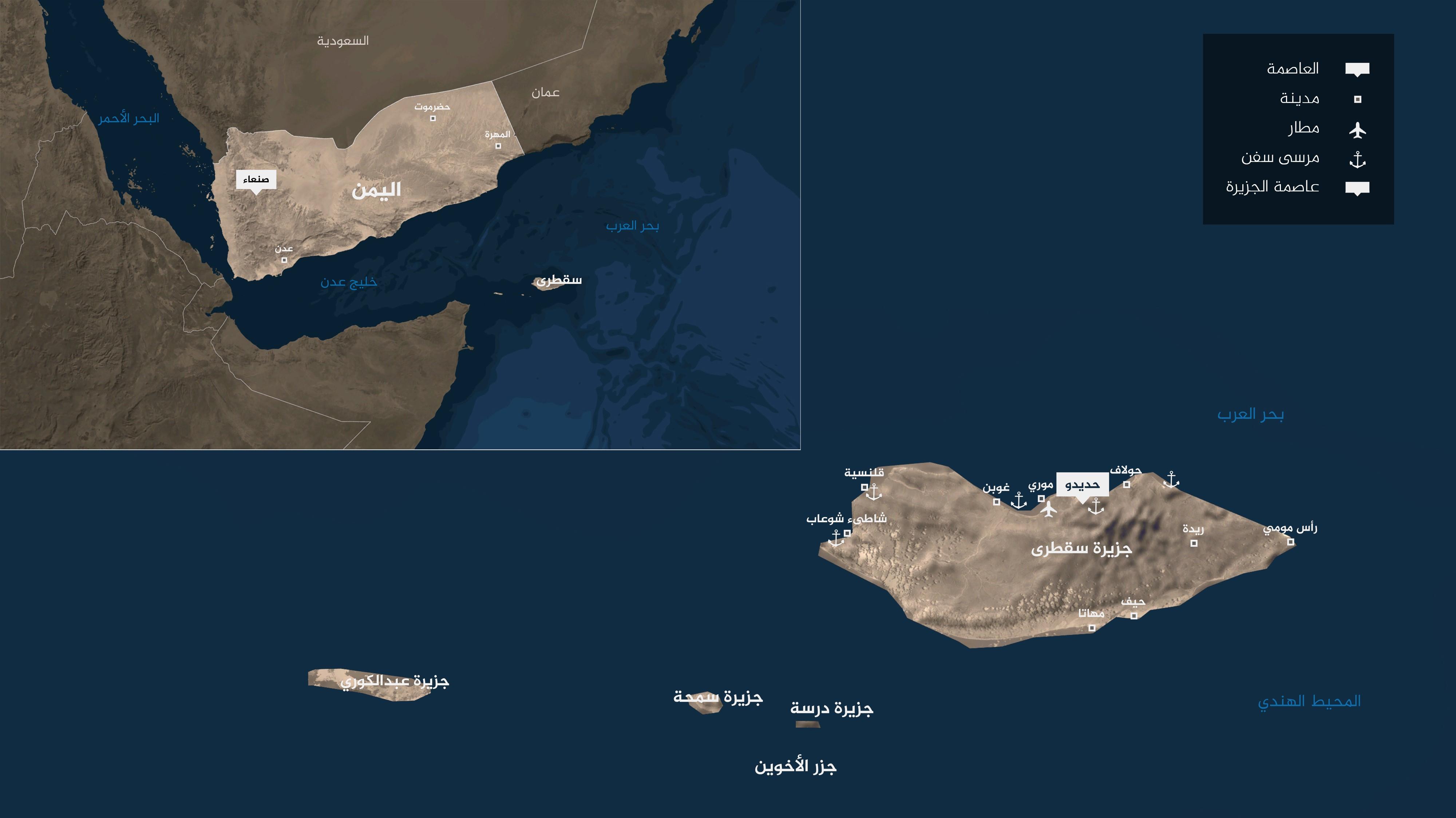 المصدر: الجزيرة، وقد أعيد إنشاؤها من قبل الباحث(6).