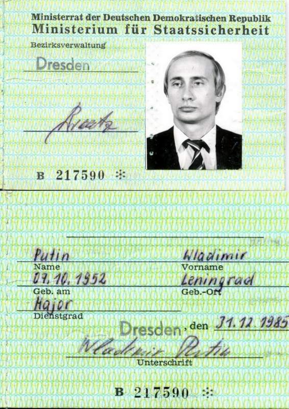 Putin's old passport (Passportcollector.com)