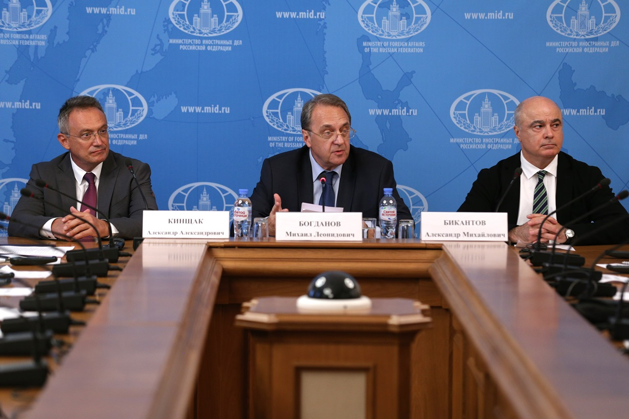 Russia's Special Presidential Representative for the Middle East and Africa and Deputy Foreign Minister Mikhail Bogdanov present Russia's Collective Security Concept for the Gulf Region